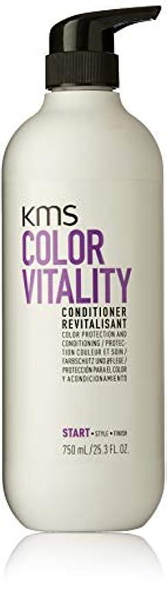ドリルチャーミング系統的KMSカリフォルニア Color Vitality Conditioner (Color Protection and Conditioning) 750ml/25.3oz並行輸入品
