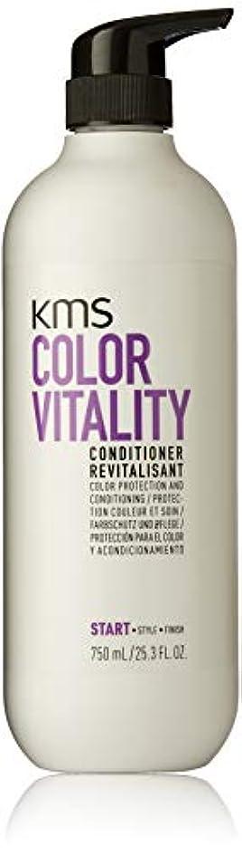 マスタード苦行ビームKMSカリフォルニア Color Vitality Conditioner (Color Protection and Conditioning) 750ml/25.3oz並行輸入品