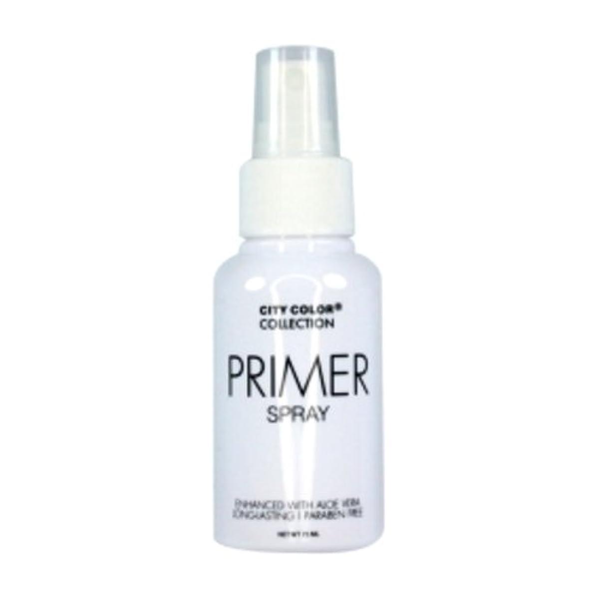 危険な換気する支店(3 Pack) CITY COLOR Primer Setting Spray (並行輸入品)