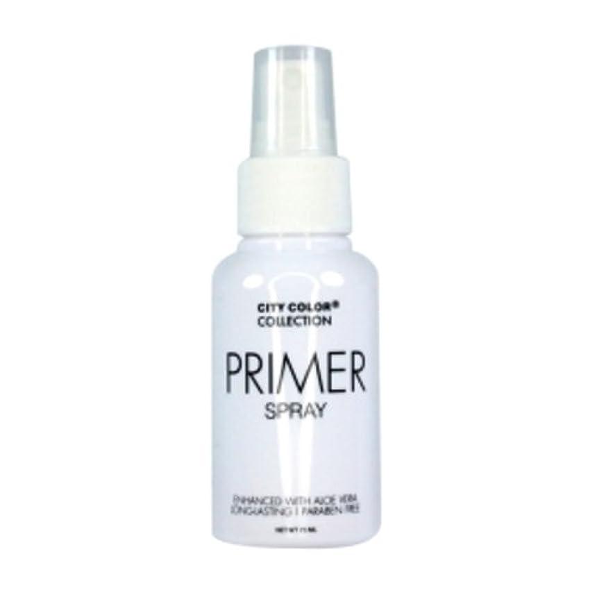 食用ただやる分析的な(3 Pack) CITY COLOR Primer Setting Spray (並行輸入品)