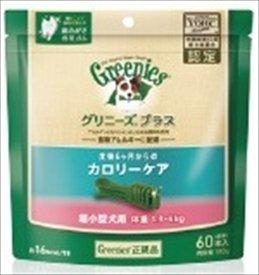 グリニーズ プラス 日本正規品 カロリーケア 超小型犬用 体重1.3-4kg 60本入り -