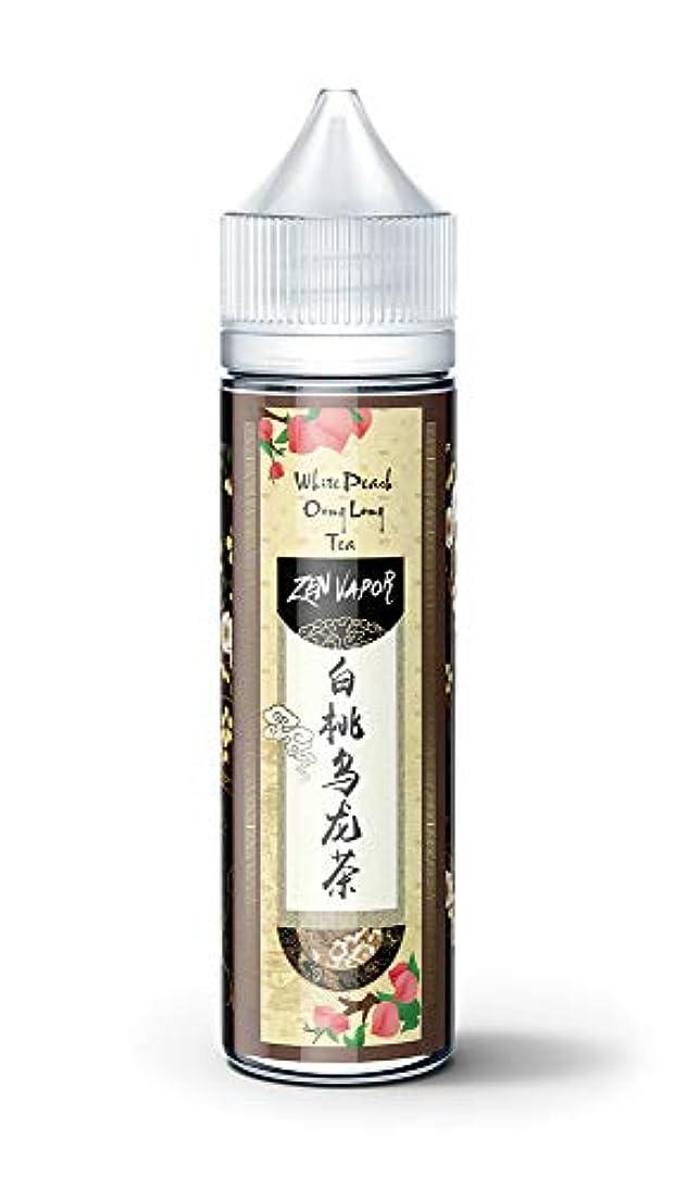 シリング部屋を掃除する成分電子タバコ リキッド お茶ブランドリキッドシリーズ Zen Vape Premium E-Liquid 60ml / 70% VG 30% PG (ゼン?ベイプ)Vaporever ヴェポレバー (白桃烏龍茶)