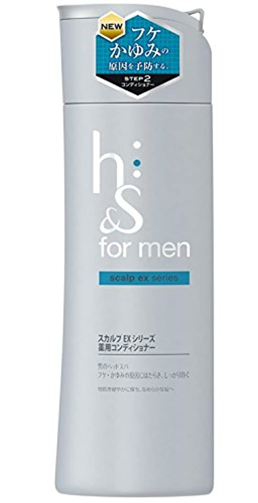 チーター申し立てるでる【P&G】  男のヘッドスパ 【h&s for men】 スカルプEX 薬用コンディショナー 本体 200g ×10個セット