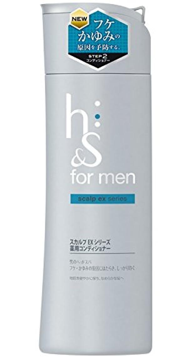 衰える拘束するレクリエーション【P&G】  男のヘッドスパ 【h&s for men】 スカルプEX 薬用コンディショナー 本体 200g ×3個セット