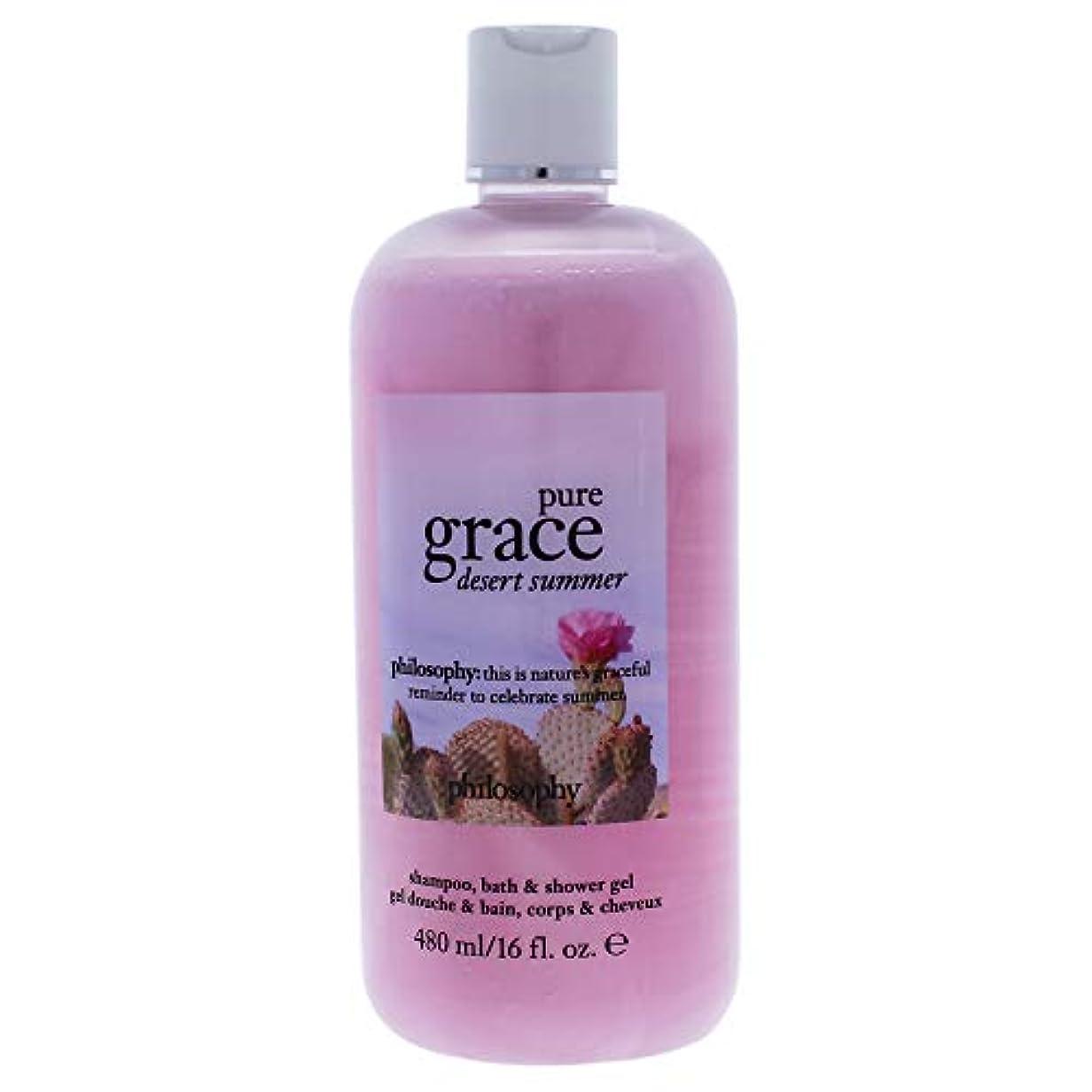 終わらせるオペレーター伴うPure Grace Desert Summer