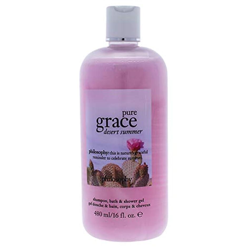 差別時々不幸Pure Grace Desert Summer