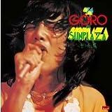 '74 GORO in SUNPLAZA ~甘い生活~