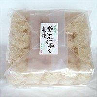 乾燥糸こんにゃく 125個入り(ぷるんぷあん)【ゼンパスタZENPASTA乾燥しらたき】