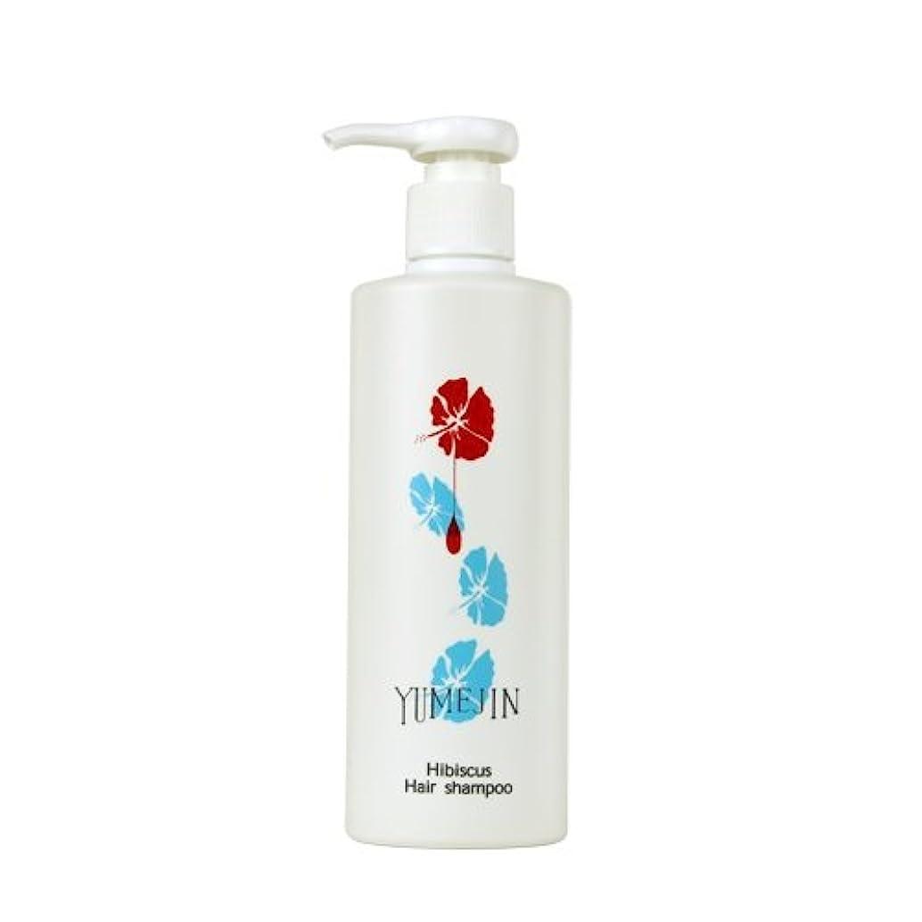 ピット海藻ベンチャーハイビスカス ヘアシャンプー 【ノンシリコン アミノ酸シャンプー】