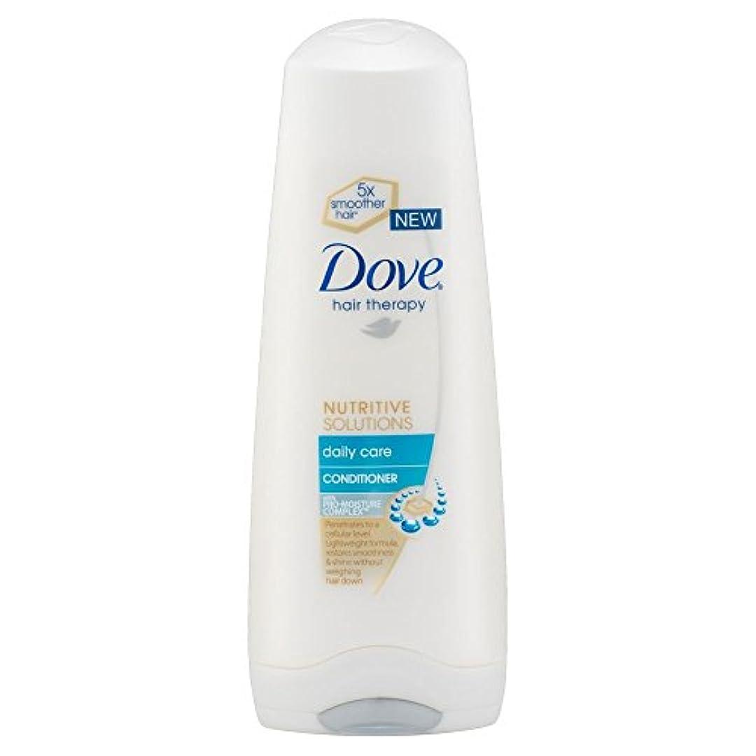 アブストラクト図書館用心Dove Damage Therapy Daily Care Conditioner (200ml) 鳩の損傷療法毎日のケアコンディショナー( 200ミリリットル) [並行輸入品]