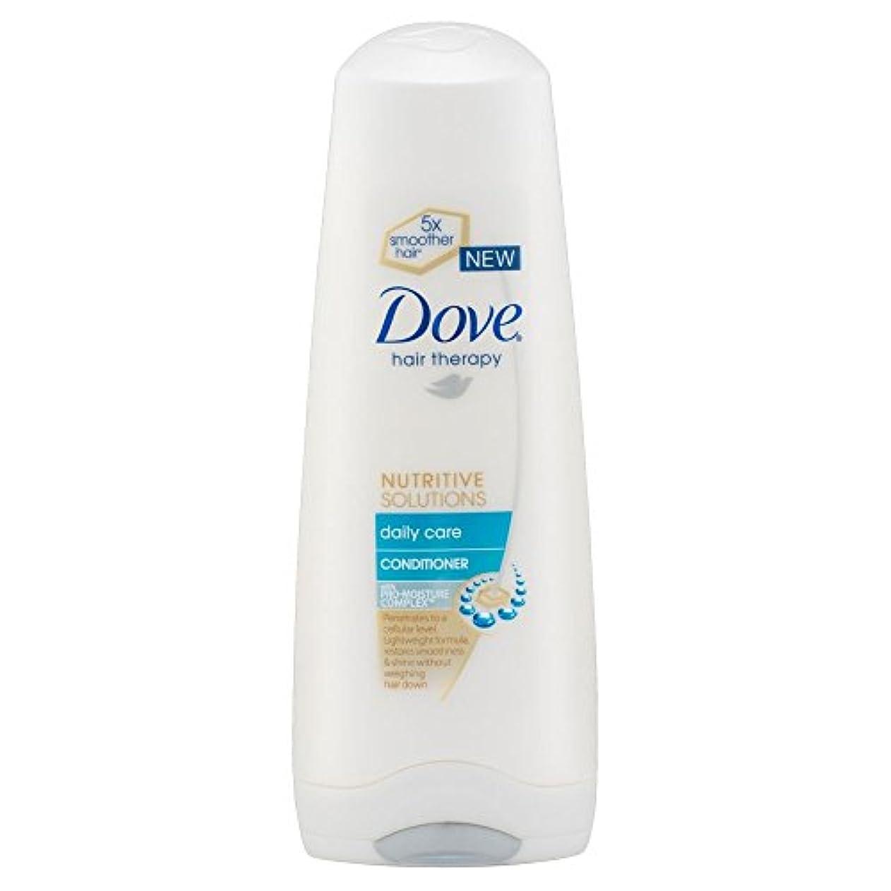 銀アラビア語戸棚Dove Damage Therapy Daily Care Conditioner (200ml) 鳩の損傷療法毎日のケアコンディショナー( 200ミリリットル) [並行輸入品]