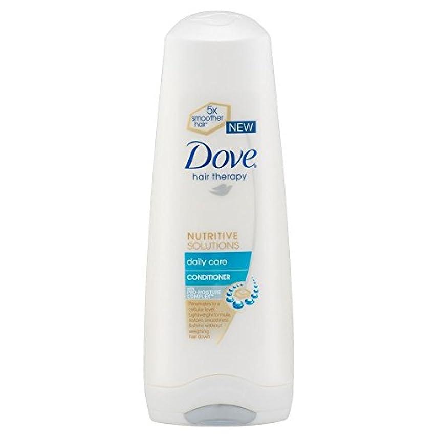 月曜気をつけて銃Dove Damage Therapy Daily Care Conditioner (200ml) 鳩の損傷療法毎日のケアコンディショナー( 200ミリリットル) [並行輸入品]