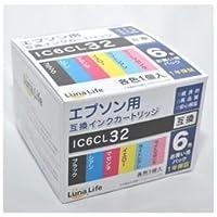 【6個】【Luna Life】 エプソン用 互換インクカートリッジ IC6CL32 6本パック LN EP32/6P