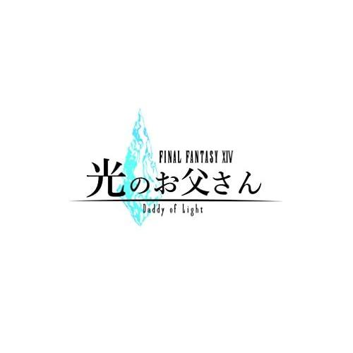 FINAL FANTASY XIV 光のお父さん Blu-ray BOX (豪華版)