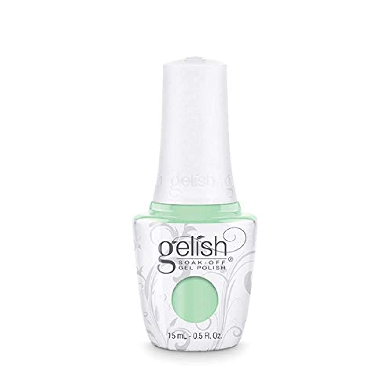に変わるポーズガソリンHarmony Gelish - Mint Chocolate Chip - 0.5oz / 15ml