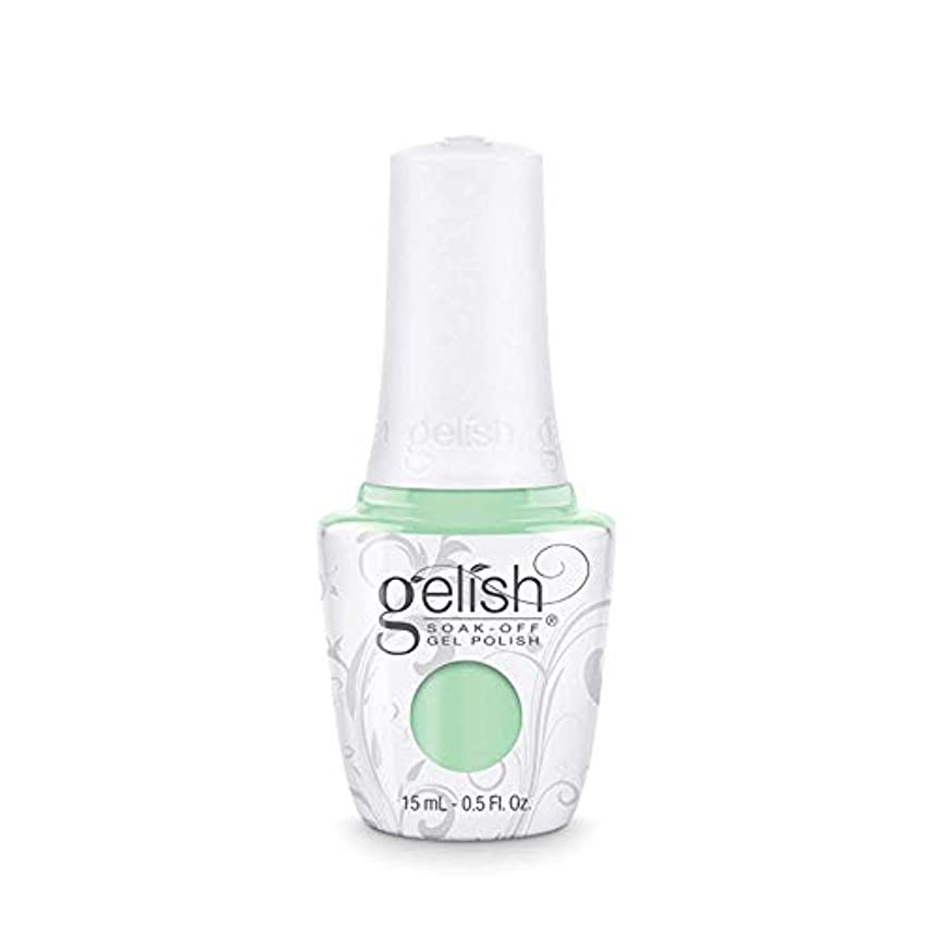 ボックスつば儀式Harmony Gelish - Mint Chocolate Chip - 0.5oz / 15ml