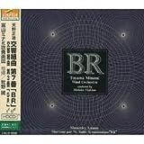 交響組曲第7番「BR」