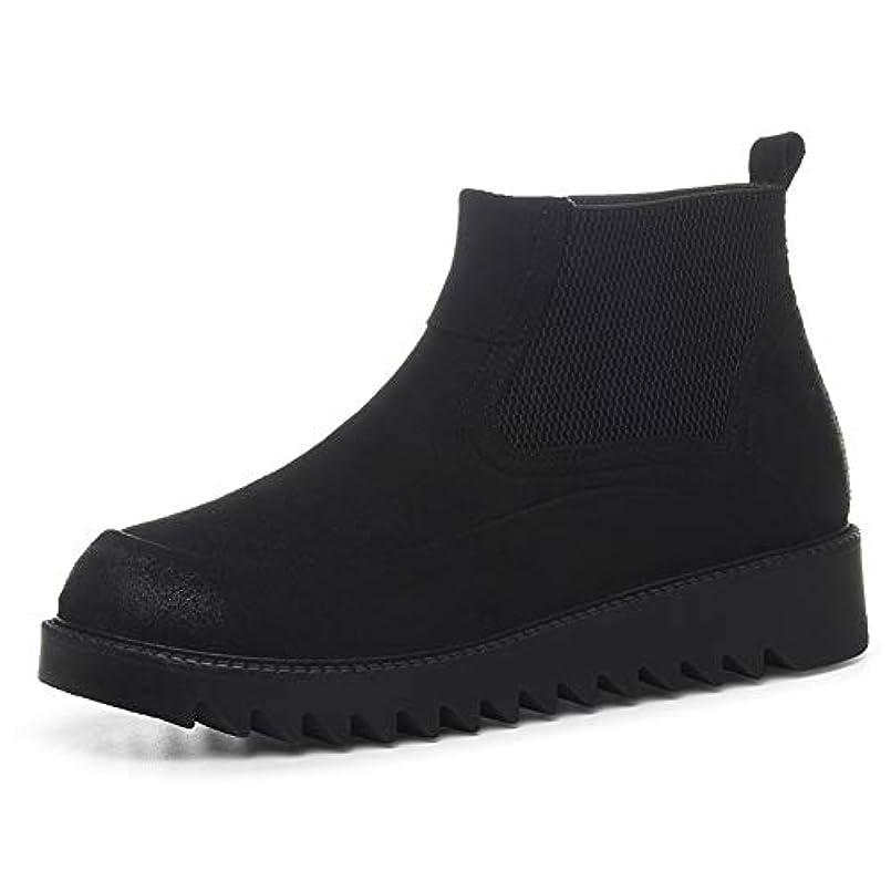 素敵なライター現像レディーマーティンブーツ、女性のブーティー秋冬冬の のウェッジとベルベットは、暖かい冬のコットンの靴を保つためにブーツレディースシューズ (色 : A, サイズ : 36)