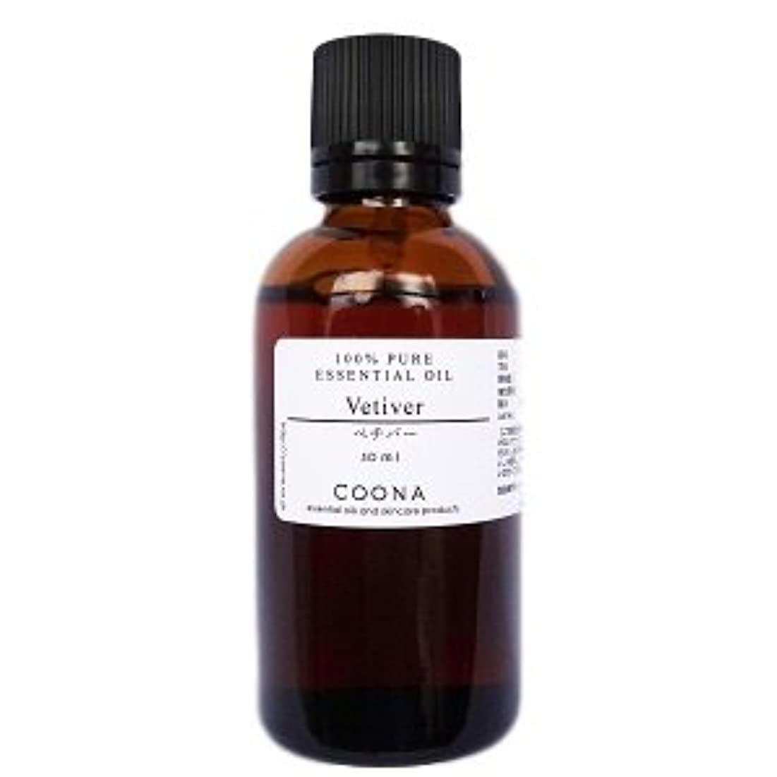 情熱的自分の力ですべてをするペチコートベチバー 50 ml (COONA エッセンシャルオイル アロマオイル 100%天然植物精油)