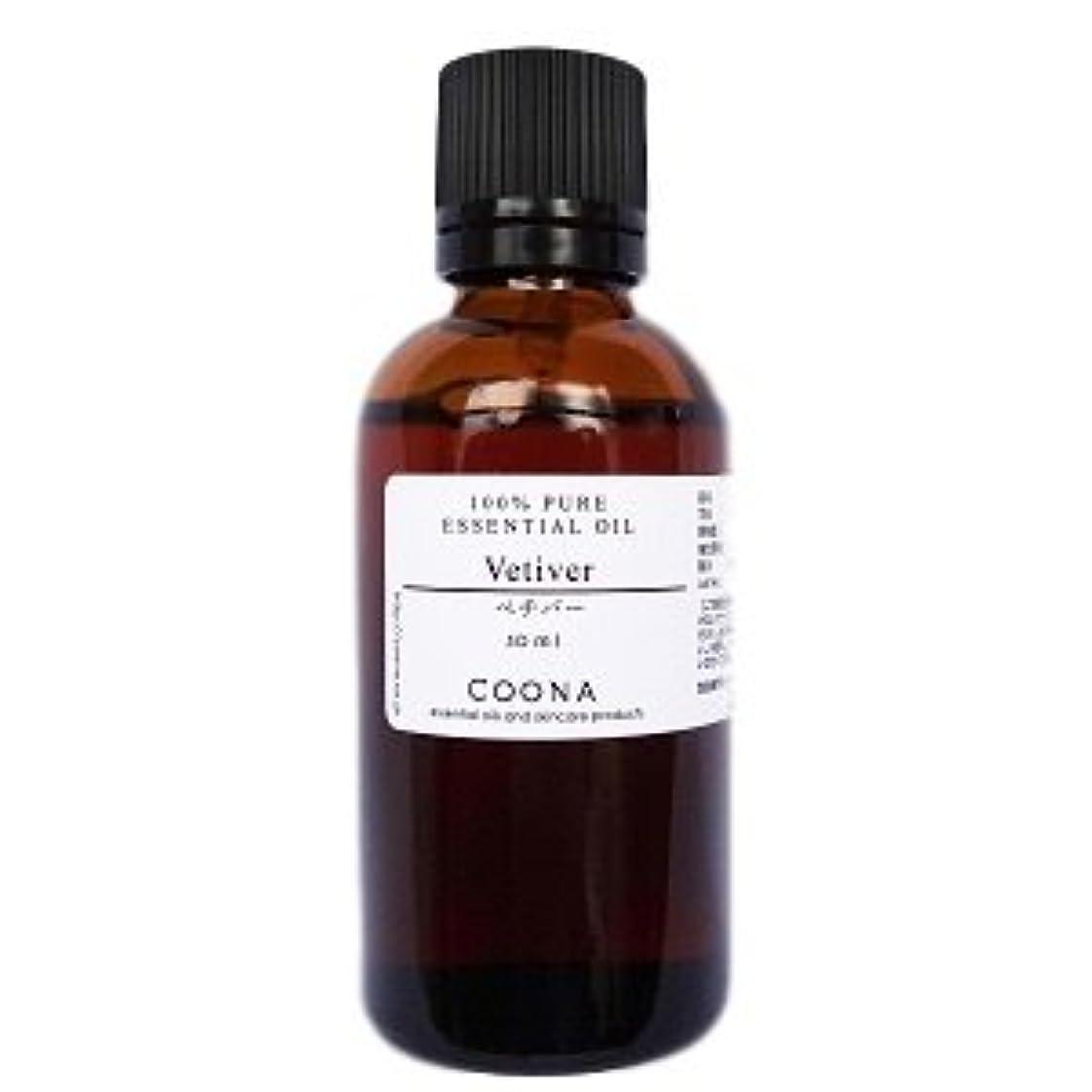実現可能エンディング大砲ベチバー 50 ml (COONA エッセンシャルオイル アロマオイル 100%天然植物精油)