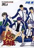 テニスの王子様 イラスト集30.5 (愛蔵版コミックス)