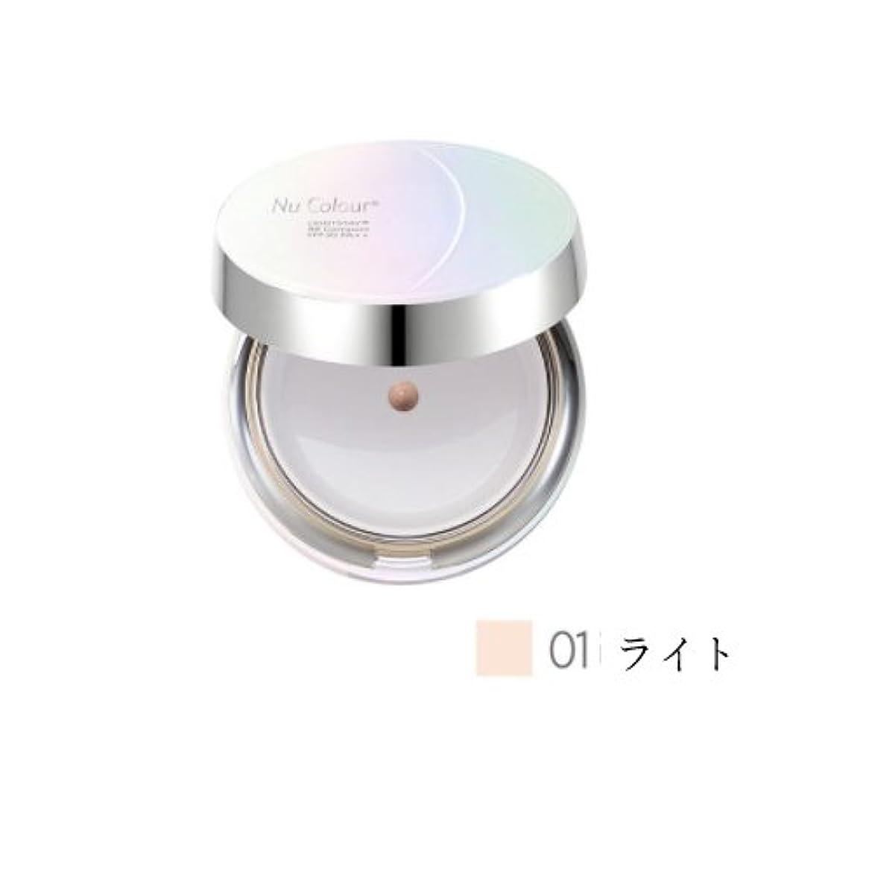 ドナウ川イデオロギー起きるニュースキン ライトステイビビコンパクトSPF30 PA++01ライト BB Compact 01 Light [並行輸入品]