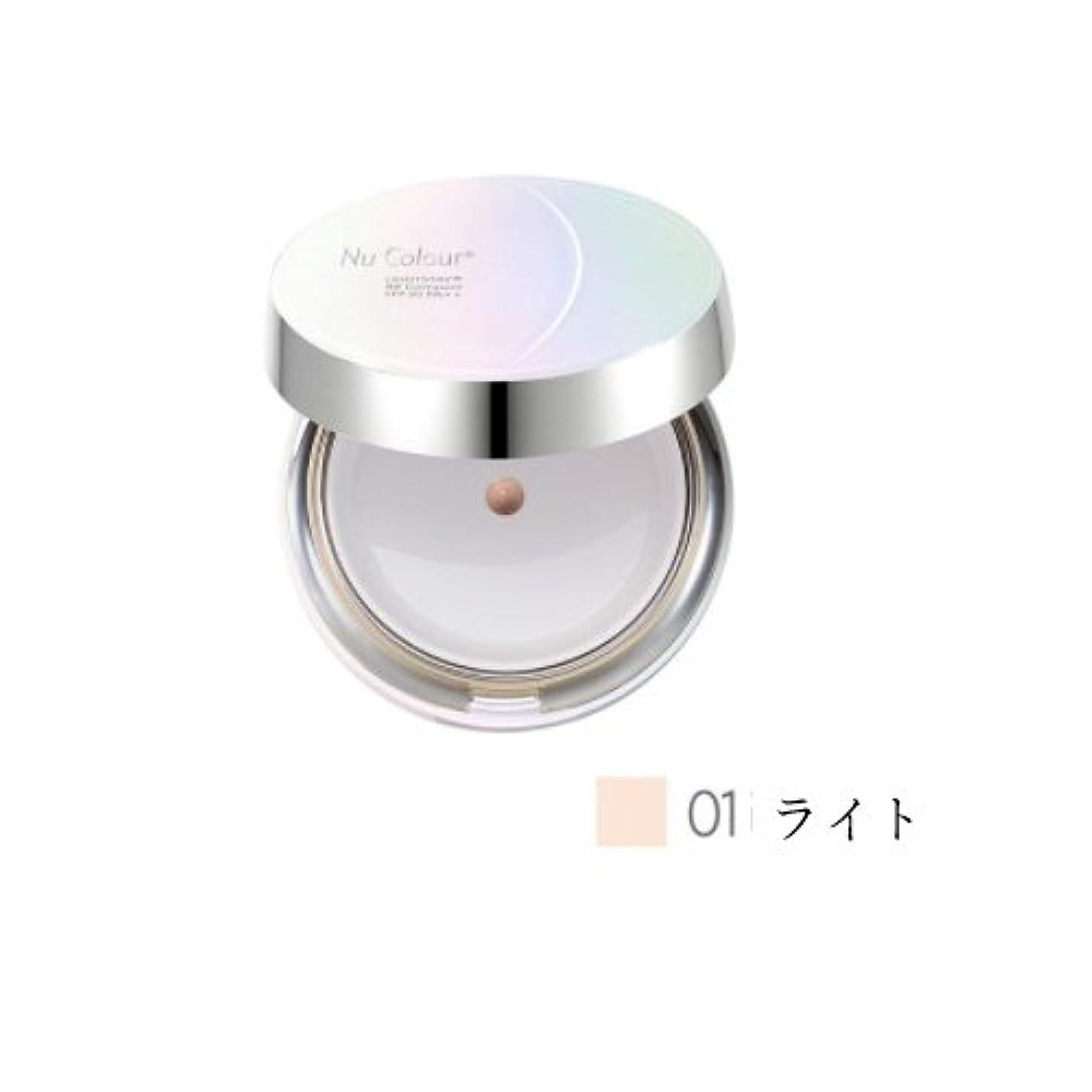 拾うフィルタアッパーニュースキン ライトステイビビコンパクトSPF30 PA++01ライト BB Compact 01 Light [並行輸入品]
