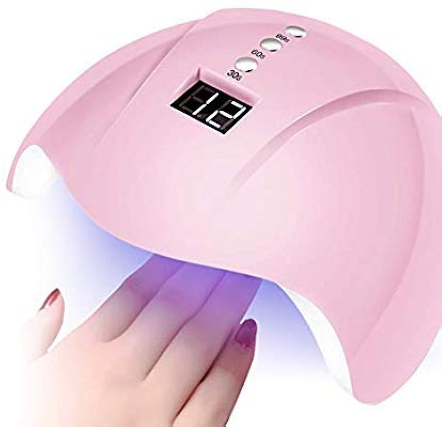 尊敬ピーク住むAdomi UV LED ネイルドライヤー 36W ハイパワー 3段階タイマー設定 赤外線検知 ジェルネイル硬化用ライト 12LED USB式 【12ヶ月品質保証】