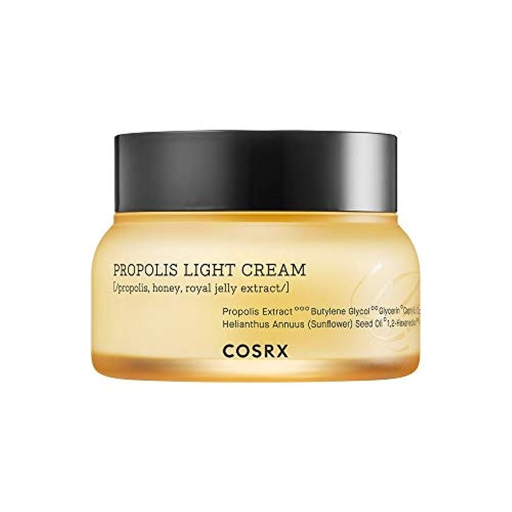 つぶやきアミューズメント干し草COSRX Full Fit Propolis Light Cream, 65ml (並行輸入品)