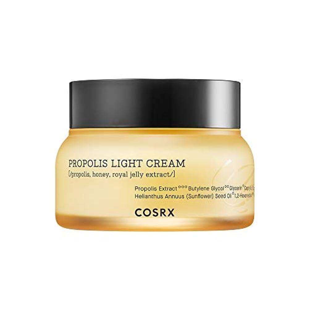 ぼろ並外れた乱闘COSRX Full Fit Propolis Light Cream, 65ml (並行輸入品)
