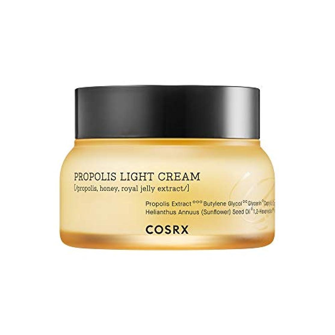 迷彩四誠実さCOSRX Full Fit Propolis Light Cream, 65ml (並行輸入品)
