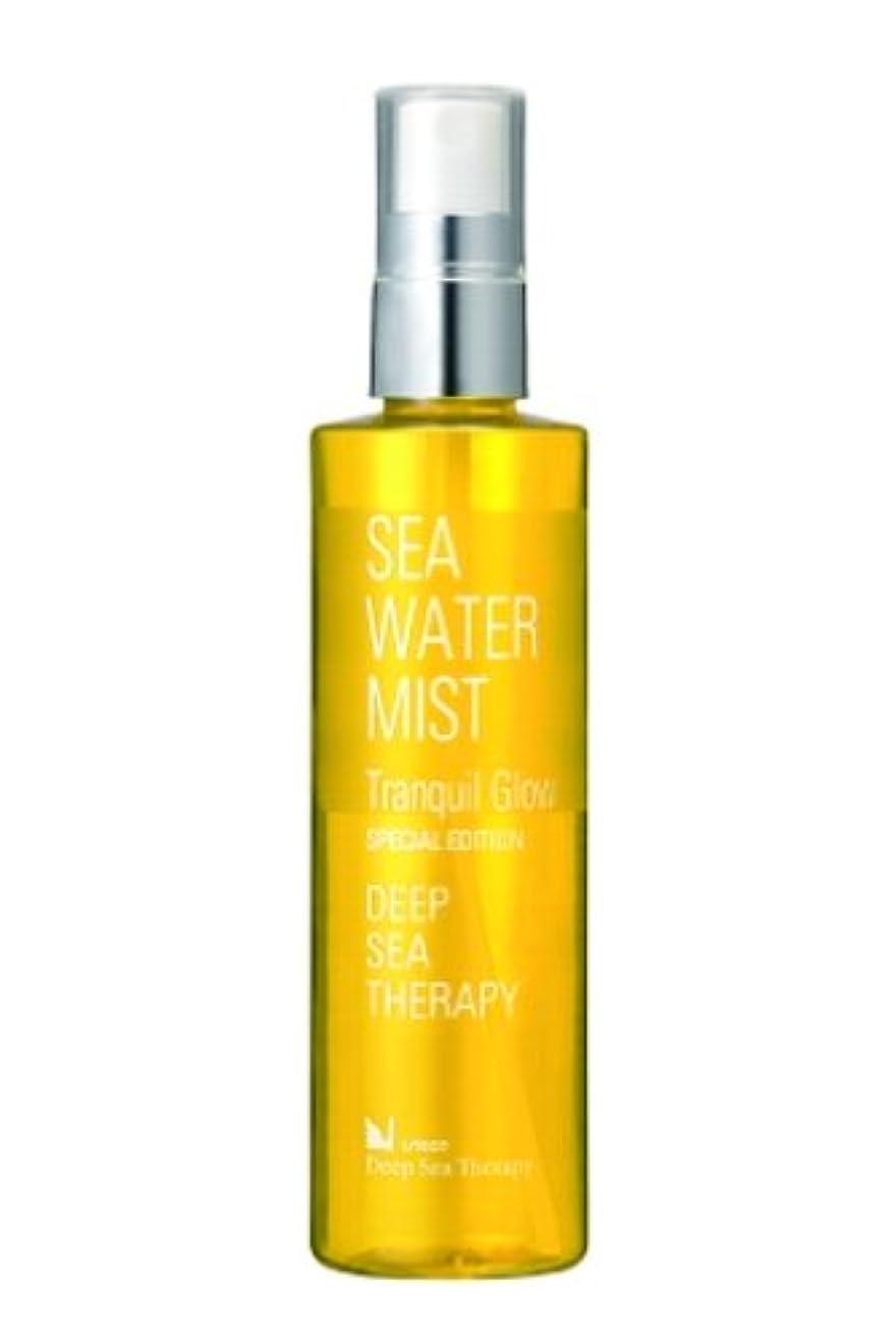 集める砂の値ウトコDST シーウォーターミスト トランキルグロー(化粧水) 150mL