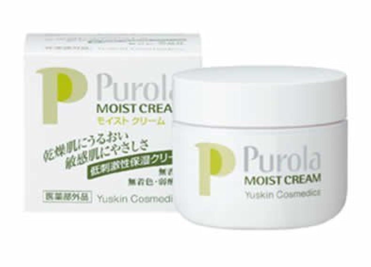 プローラ 薬用モイストクリーム 110g (敏感肌用 保湿クリーム) 【医薬部外品】