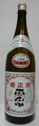 本醸造 朱稀 箱入 1.8L