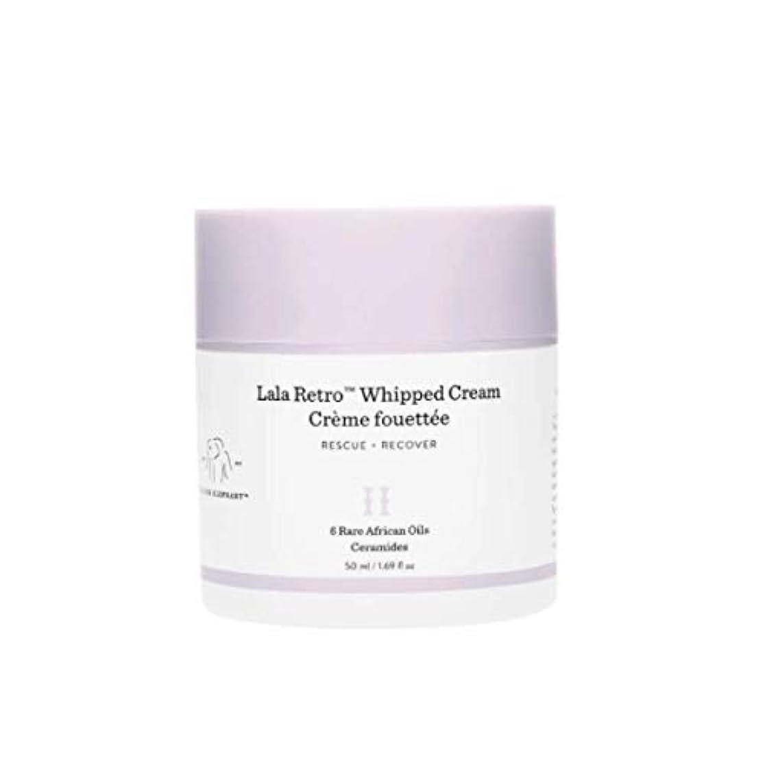 フィクション監査保持するDRUNK ELEPHANT Lala Retro Whipped Cream 1.69 oz/ 50 ml ドランクエレファント ララレトロ ホイップドクリーム 1.69 oz/ 50 ml