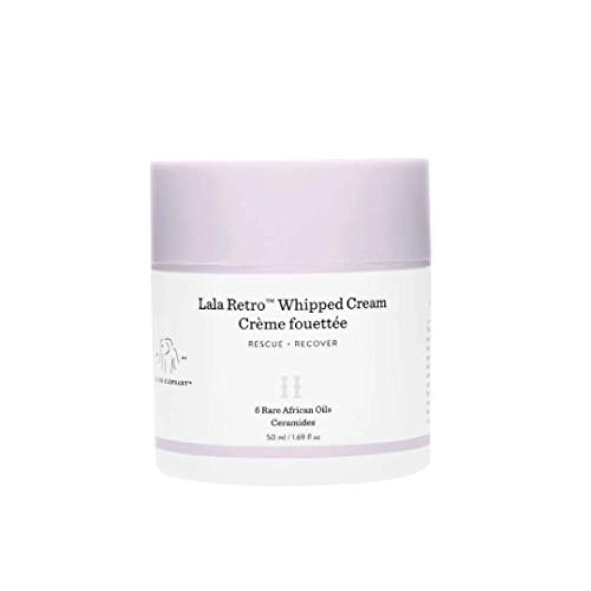 オン形成中毒DRUNK ELEPHANT Lala Retro Whipped Cream 1.69 oz/ 50 ml ドランクエレファント ララレトロ ホイップドクリーム 1.69 oz/ 50 ml