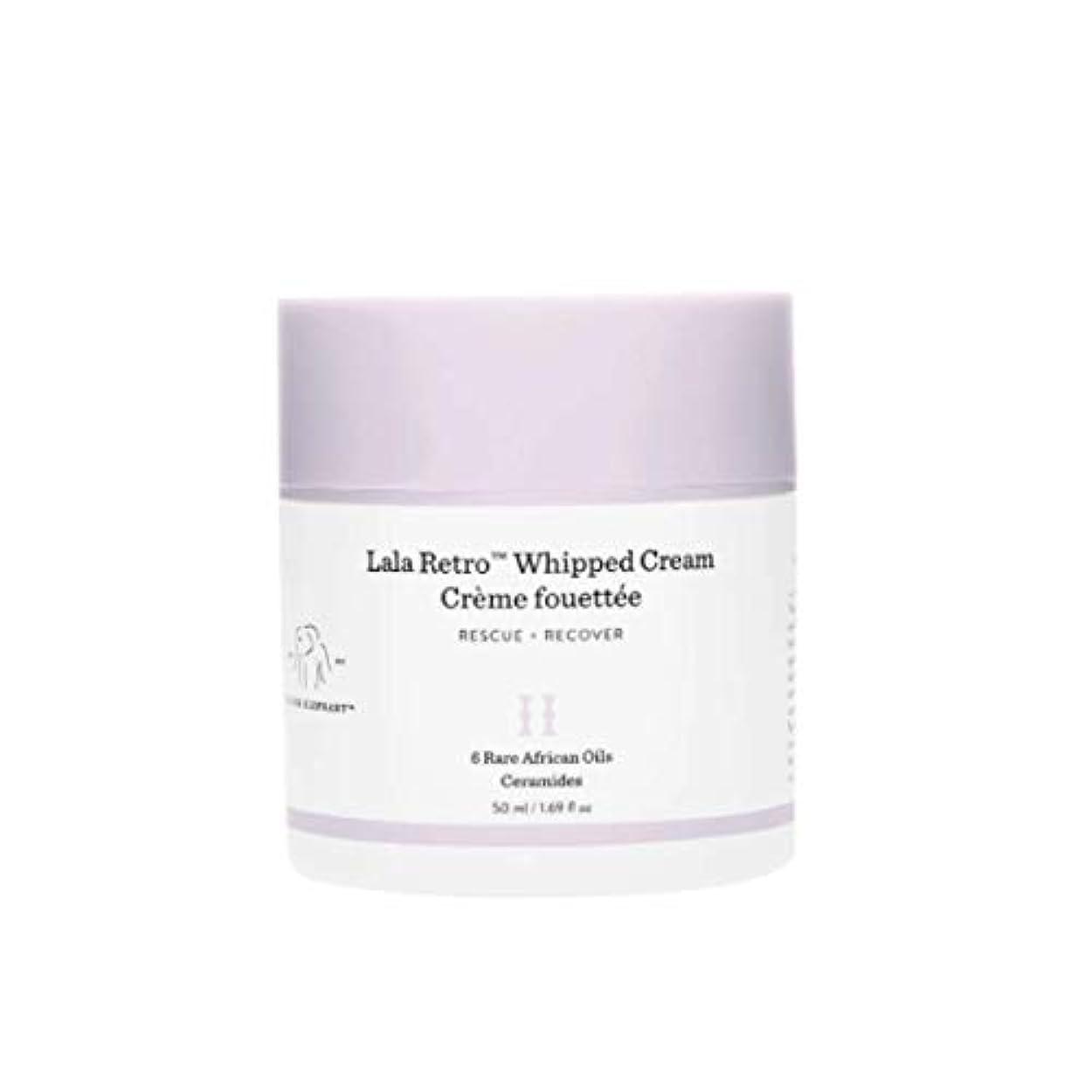 大西洋全体に破壊的DRUNK ELEPHANT Lala Retro Whipped Cream 1.69 oz/ 50 ml ドランクエレファント ララレトロ ホイップドクリーム 1.69 oz/ 50 ml