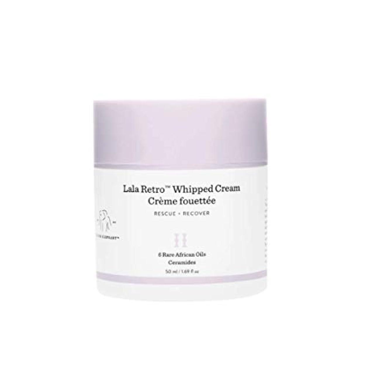 ぼんやりした医薬品サイレントDRUNK ELEPHANT Lala Retro Whipped Cream 1.69 oz/ 50 ml ドランクエレファント ララレトロ ホイップドクリーム 1.69 oz/ 50 ml