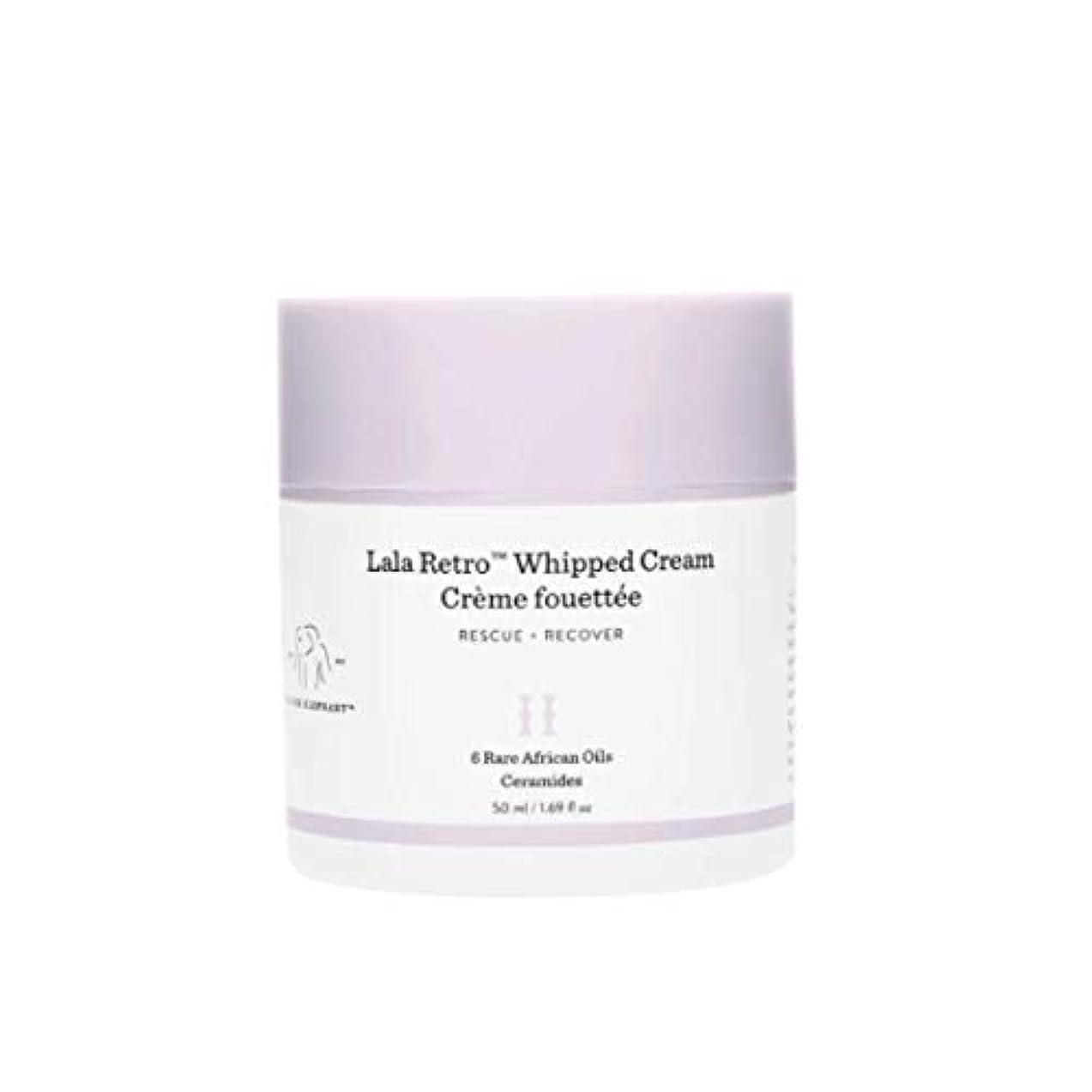 ロマンス指標アッパーDRUNK ELEPHANT Lala Retro Whipped Cream 1.69 oz/ 50 ml ドランクエレファント ララレトロ ホイップドクリーム 1.69 oz/ 50 ml