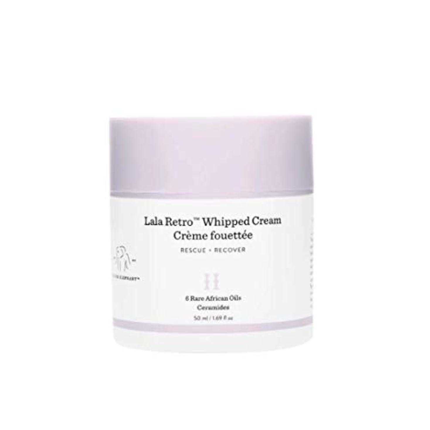 キャンベラ匿名卒業記念アルバムDRUNK ELEPHANT Lala Retro Whipped Cream 1.69 oz/ 50 ml ドランクエレファント ララレトロ ホイップドクリーム 1.69 oz/ 50 ml