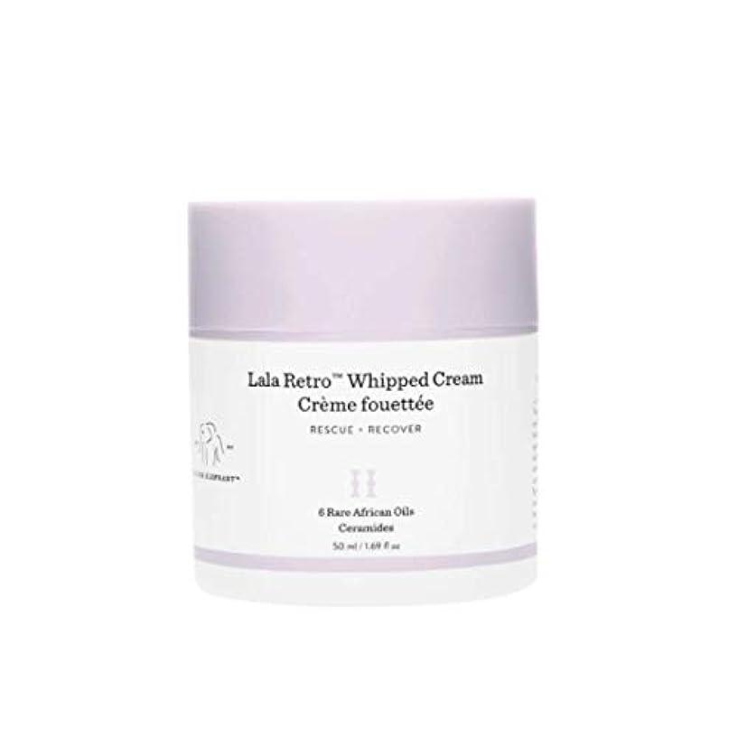 ヘルメット欠点密輸DRUNK ELEPHANT Lala Retro Whipped Cream 1.69 oz/ 50 ml ドランクエレファント ララレトロ ホイップドクリーム 1.69 oz/ 50 ml