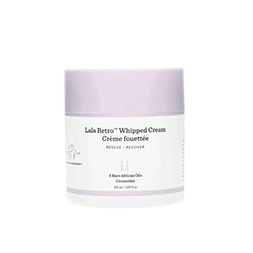 暗い凝視結婚式DRUNK ELEPHANT Lala Retro Whipped Cream 1.69 oz/ 50 ml ドランクエレファント ララレトロ ホイップドクリーム 1.69 oz/ 50 ml