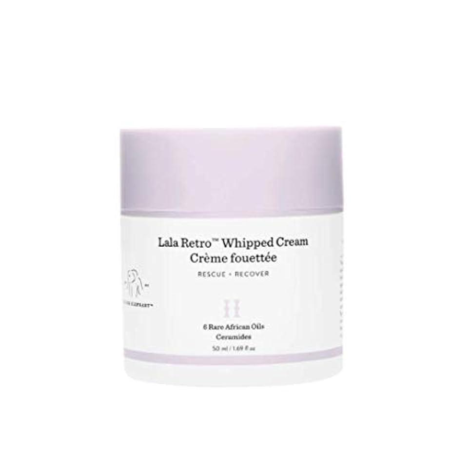 どこ管理禁輸DRUNK ELEPHANT Lala Retro Whipped Cream 1.69 oz/ 50 ml ドランクエレファント ララレトロ ホイップドクリーム 1.69 oz/ 50 ml