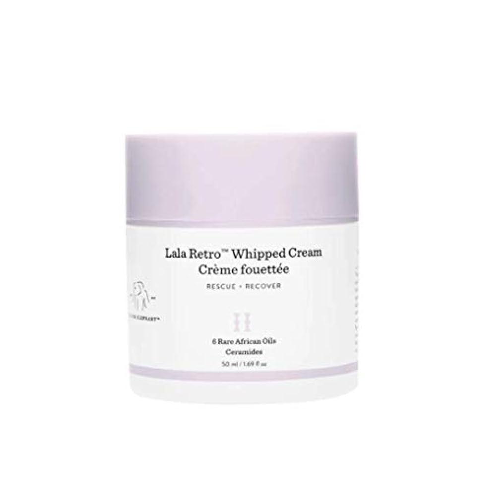 テレマコスピラミッドまた明日ねDRUNK ELEPHANT Lala Retro Whipped Cream 1.69 oz/ 50 ml ドランクエレファント ララレトロ ホイップドクリーム 1.69 oz/ 50 ml