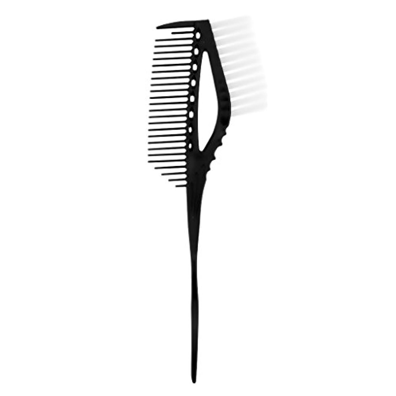 レガシーコンサート宇宙飛行士ハイライト櫛 ヘアブラシ ヘアカラー ヘアスタイル 色合い 染めブラシ サロン 美容院 ミキシングブラシ 3色選べる - ブラック