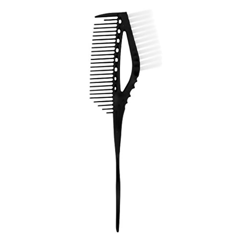 嵐の長くする湿地ハイライト櫛 ヘアブラシ ヘアカラー ヘアスタイル 色合い 染めブラシ サロン 美容院 ミキシングブラシ 3色選べる - ブラック