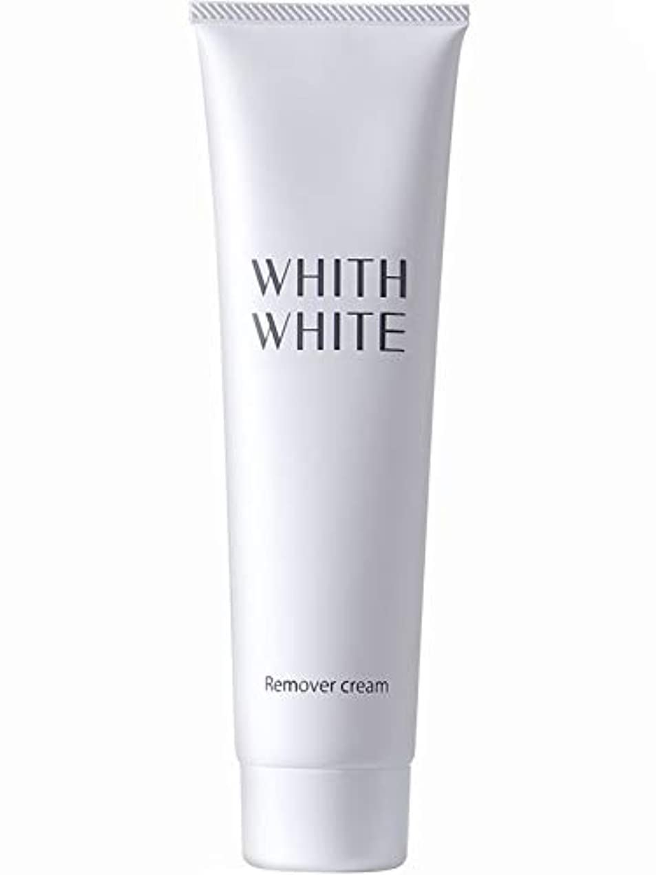 マサッチョ単に印をつける【医薬部外品】 WHITH WHITE(フィス ホワイト) 除毛クリーム 150g 陰部 使用可能