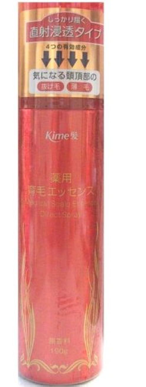 口ピース警察Kime髪 薬用育毛エッセンス 190g