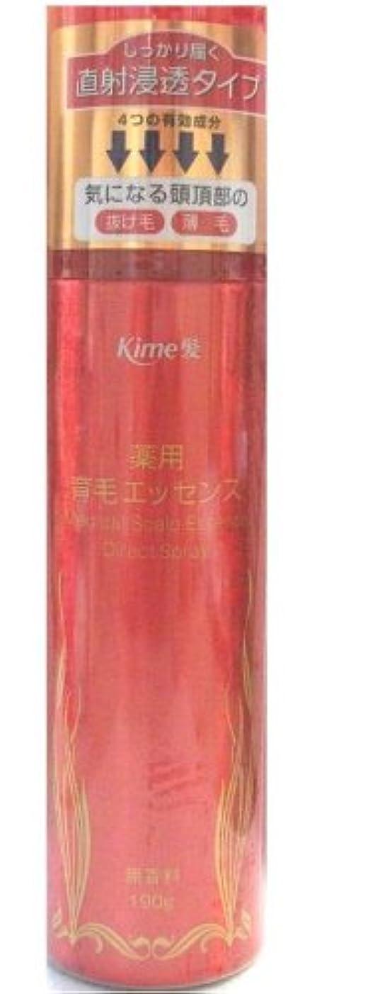 つぶやきラジエーター大きいKime髪 薬用育毛エッセンス 190g