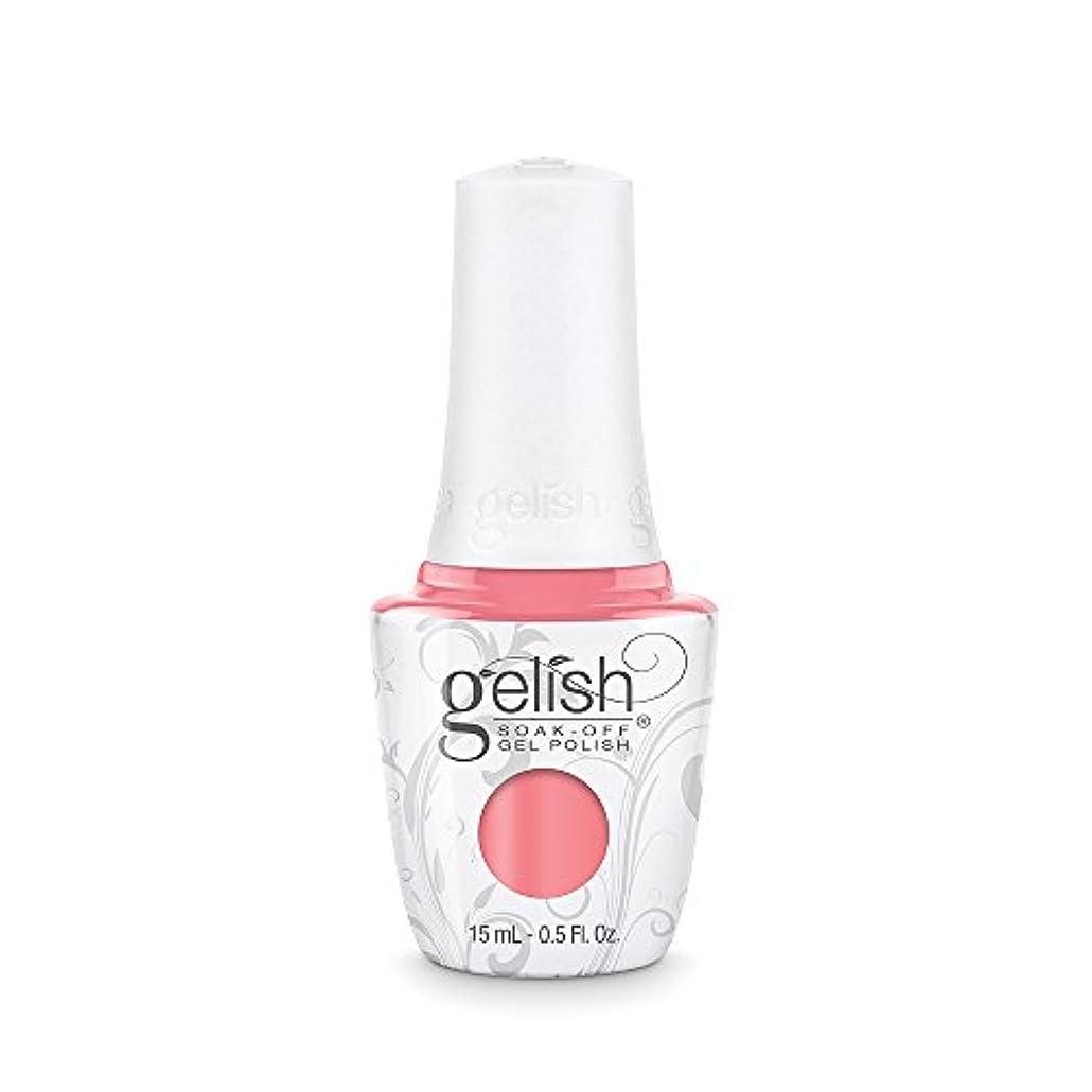 一緒に熱心な最小Harmony Gelish - Royal Temptations Collection - Beauty Marks the Spot - 15 mL / 0.5 oz